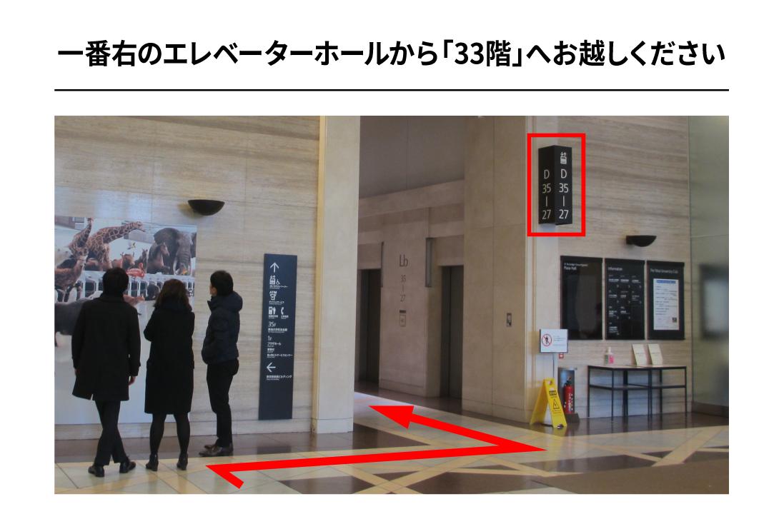 銀座線虎ノ門駅からのアクセス7