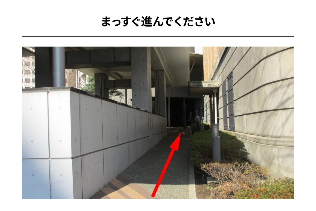 千代田線霞ヶ関駅からのアクセス8