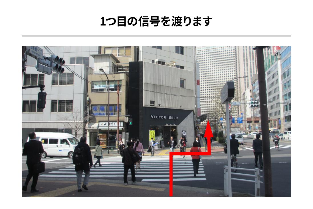 都営三田線内幸町駅からのアクセス5