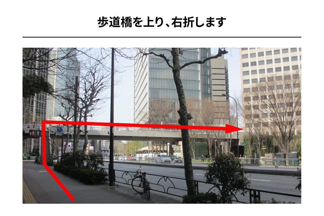 都営三田線内幸町駅からのアクセス8