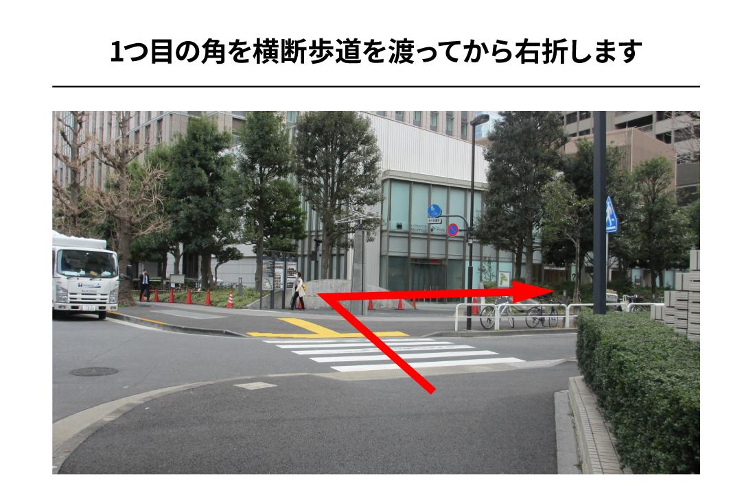 有楽町線桜田門駅からのアクセス8