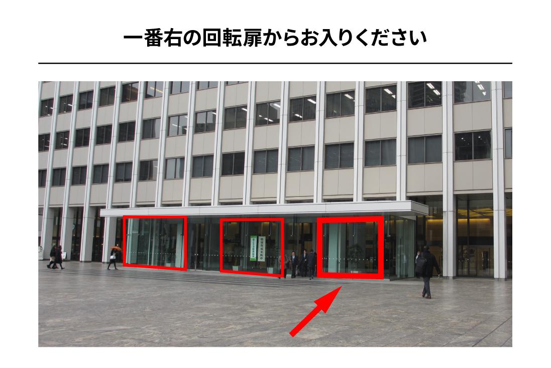 銀座線虎ノ門駅からのアクセス6