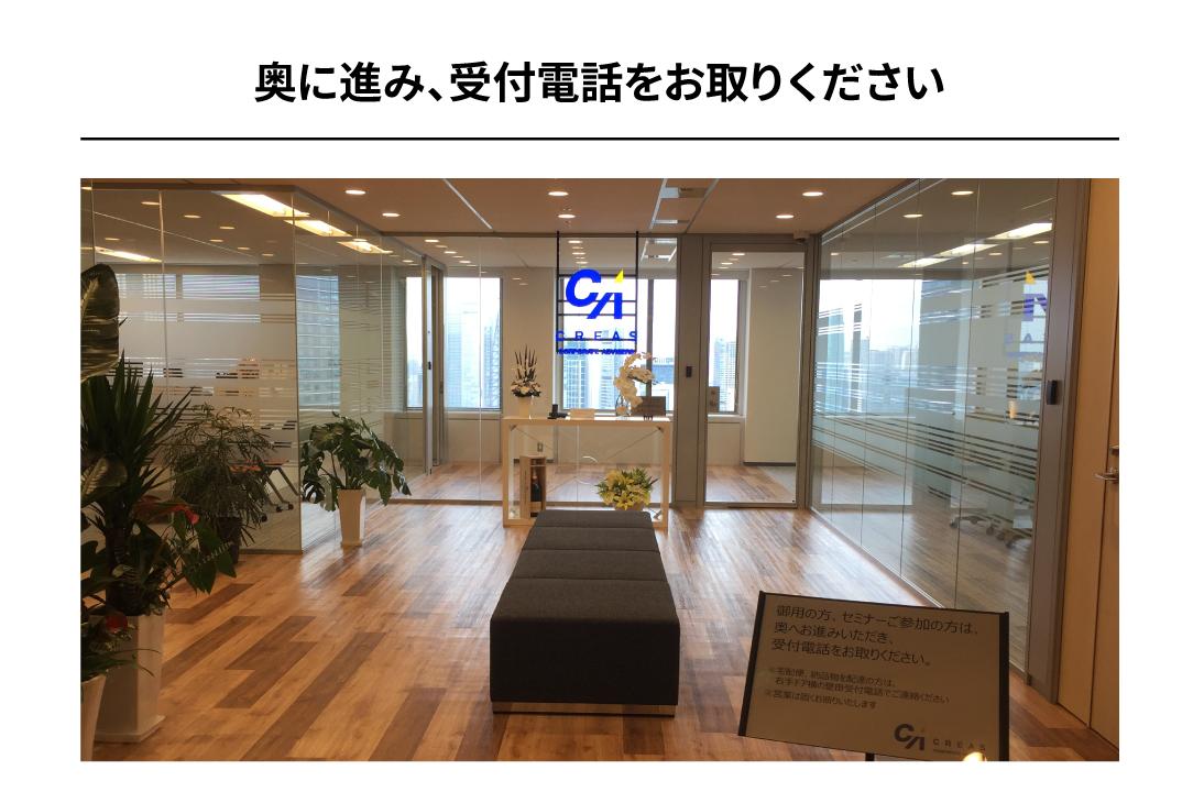 銀座線虎ノ門駅からのアクセス8
