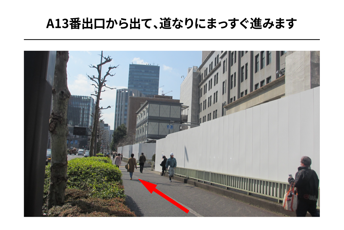 千代田線霞ヶ関駅からのアクセス3