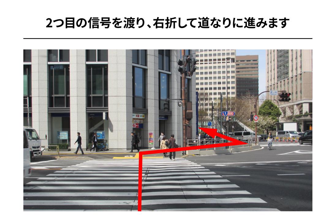 都営三田線内幸町駅からのアクセス6