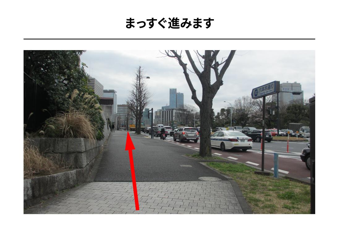 有楽町線桜田門駅からのアクセス4