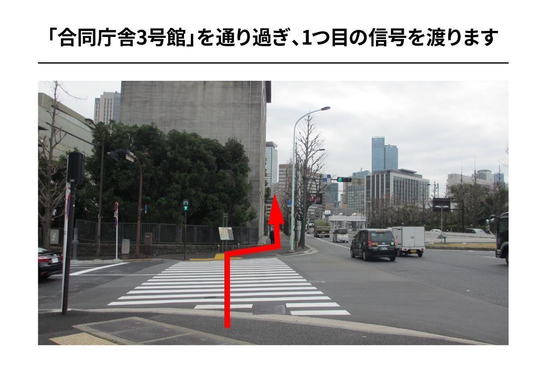 有楽町線桜田門駅からのアクセス5