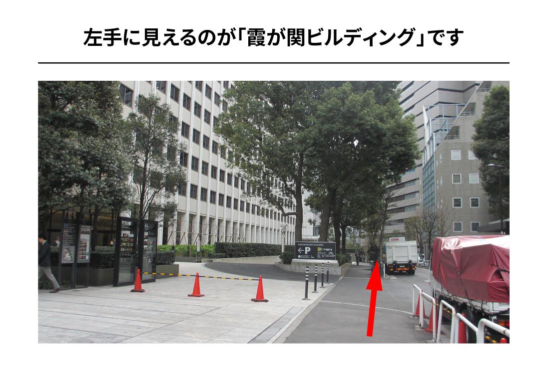 有楽町線桜田門駅からのアクセス9