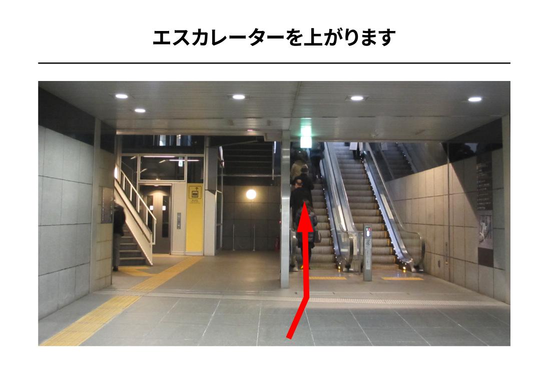 銀座線虎ノ門駅からのアクセス3