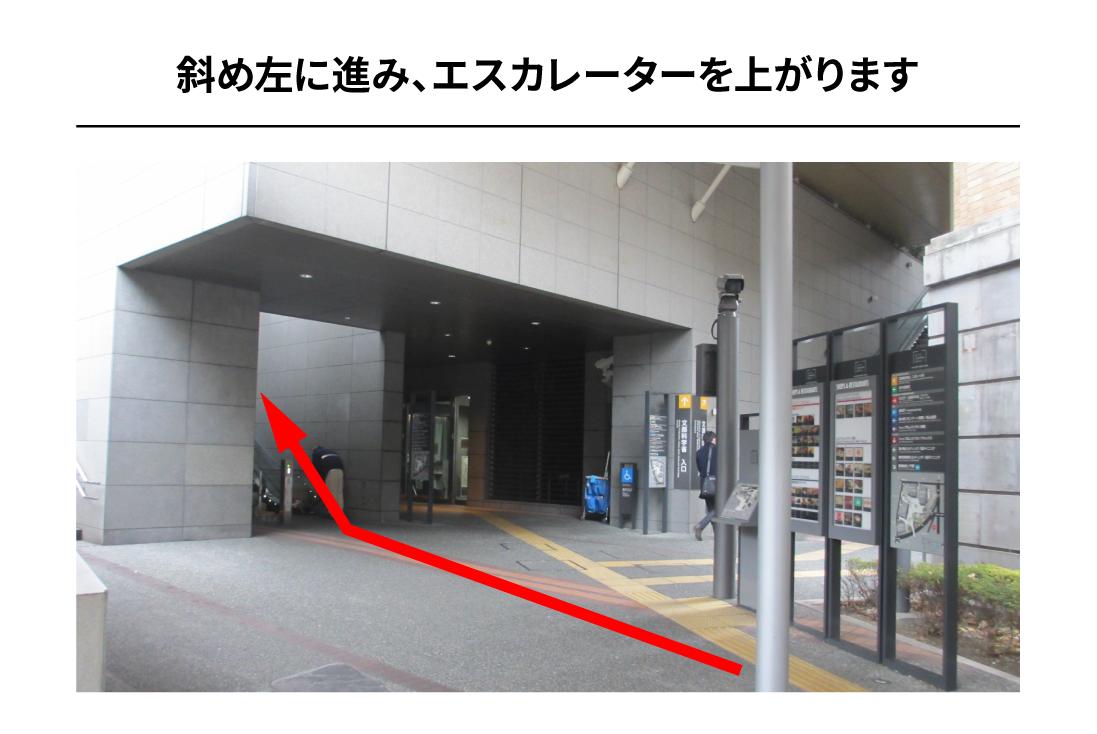 銀座線虎ノ門駅からのアクセス4