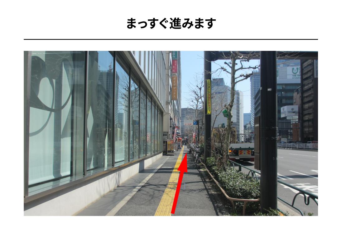 南北線溜池山王駅からのアクセス6