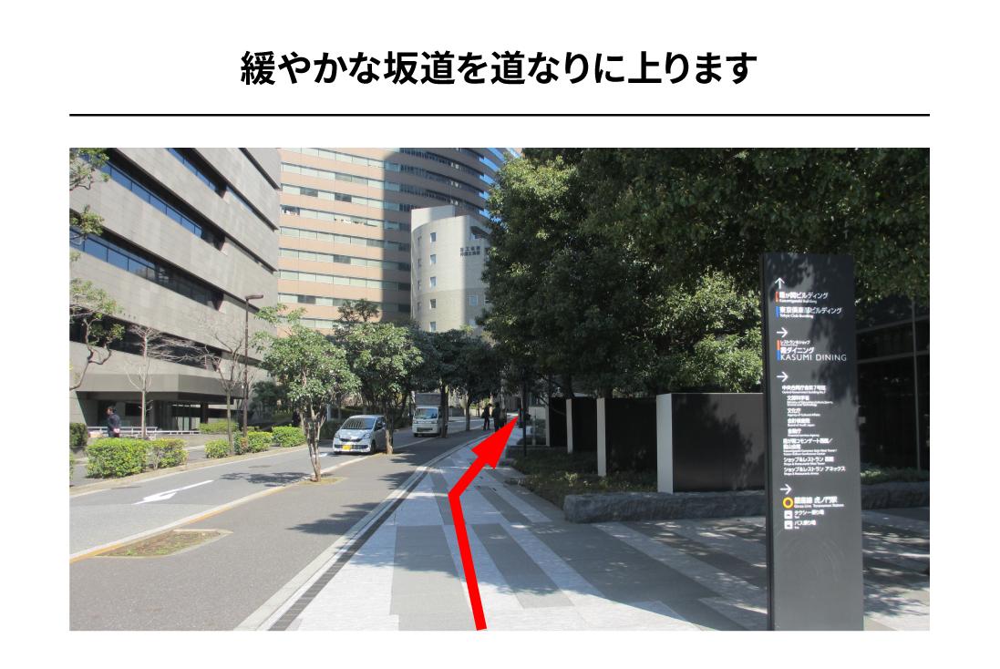 南北線溜池山王駅からのアクセス9