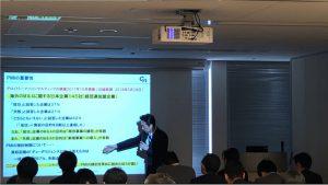 M&A成功確率向上セミナー2019 セミナー写真4