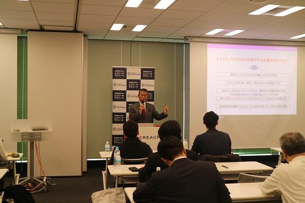 新しい時代の経営戦略を語るセミナー「M&Aと事業承継で実現する経営戦略」のセミナー写真2