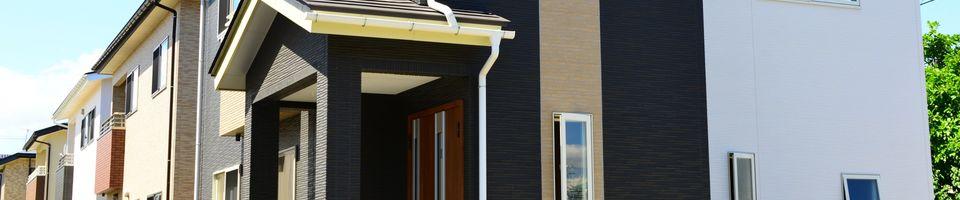 住宅建設業界(マンション、戸建て)のM&Aの動向
